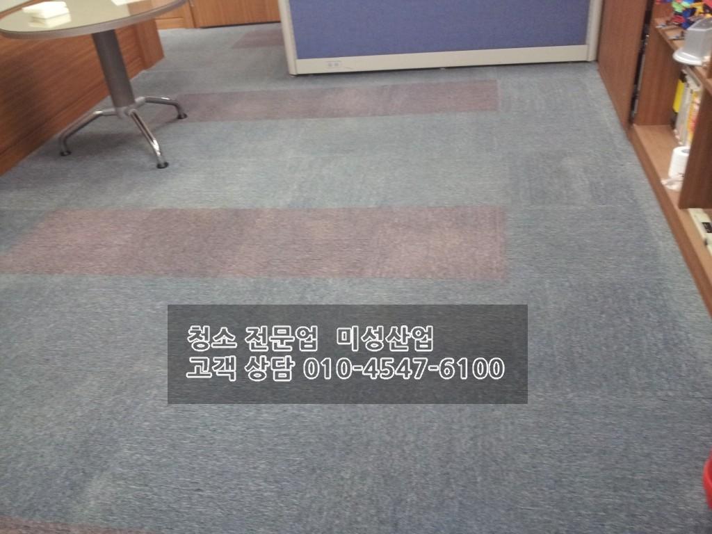 부산대학교 카펫 작업